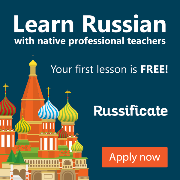 Learn Russian via Skype