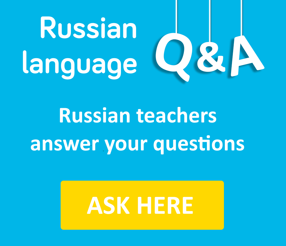 Russian language Q&A